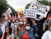 مظاهرات العاملين بالصحة فى فرنسا