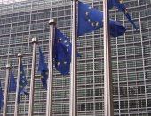 المجلس الاوروبى