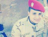 كلنا جيش مصر