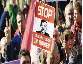 المعارضون الأتراك يؤكدون تسبب الديكتاتور فى تدهور أحوال البلاد