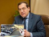 وزير البترول طارق الملا