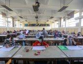اختبارات القدرات بجامعة حلوان