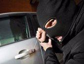 سرقة سيارات - أرشيفية