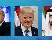 ترامب أعلن اتفاق سلام بين اسرائيل والامارات