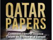 أفيش فيلم قطر حرب النفوذ على الإسلام فى أوروبا