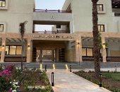 4 جامعات أهلية جديدة على أرض مصر