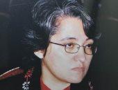 الدكتورة كرمة سامى