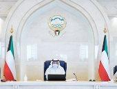 مجلس وزراء الكويت
