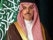 وزير الخارجية السعودى فيصل بن فرحان