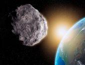 كويكب والأرض- أرشيفية