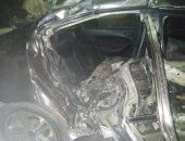 حادث مرورى - صورة أرشيفية