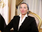 ياسمين فؤاد-ارشيفية