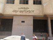 مجمع محاكم بنى سويف - أرشيفية