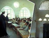 مدرسة فارس