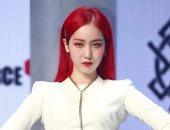 شعر أحمر