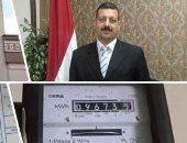 أيمن حمزة المتحدث باسم وزارة الكهرباء وفواتير