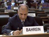 السفير الدكتور يوسف عبد الكريم بوجيري، المندوب الدائم لمملكة البحرين