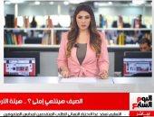 هيئة الأرصاد تكشف لتليفزيون اليوم السابع تفاصيل جديدة عن الطقس