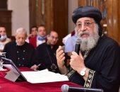 قداسة البابا تواضروس بابا الإسكندرية وبطريرك الكرازة المرقسية