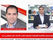 عمرو درويش عضو تنسيقية شباب الأحزاب يتحدث لتليفزيون اليوم السابع