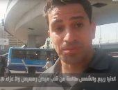 محرر اليوم السابع بميدان رمسيس