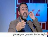 الإعلامى يوسف الحسينى، المتحدث الإعلامى للقائمة الوطنية من أجل مصر