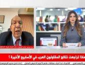 المشرف على الكرة بالمقاولون العرب يتحدث لتليفزيون اليوم السابع