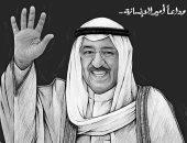 الشيخ صباح الأحمد الجابر الصباح أمير الكويت الراحل