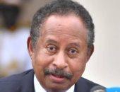 حمدوك رئيس الوزراء السودانى