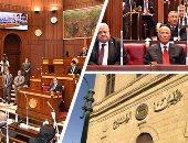 مجلس الشيوخ يعكس التنوع