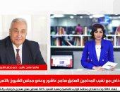 سامح عاشور خلال لقائه بتليفزيون اليوم السابع