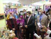 افتتاح مركز الطلاب الموهوبين بالوادى الجديد