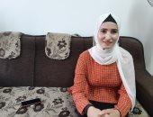 المنشدة إيمان أبوالعلا بنت الشرقية