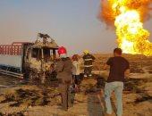 حريق أنبوب الغاز