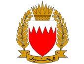 البحرين- أرشيفة