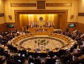 الجامعة العربية - صورة أرشيفية