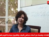 أميرة العادلي خلالها حديثها عن مبادرة اليوم السابع