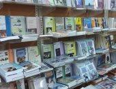 معرض المركز القومى للترجمة