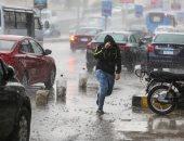 أمطار بالقاهرة الكبرى