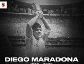الأهلي ينعي مارادونا