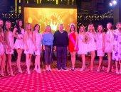 متسابقات من 23 دولة يشاركن بمسابقة ملكة جمال السياحة فى الغردقة