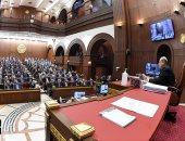 مجلس الشيوخ - ارشيفية