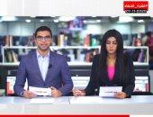 نشرة الحصاد من تليفزيون اليوم السابع