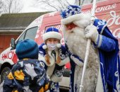 روسيا تحتفل باليوم العالمى للأطفال من ذوى الهمم