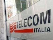 تليكوم إيطاليا - صورة أرشيفية