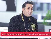 المطرب الشعبى أحمد شيبه