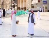 ساحات المسجد الحرام
