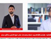 تغطية احتفالات النادى الأهلى بكأس مصر