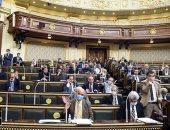 الجلسة العامة بمجلس النواب - أرشيفية