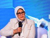 الدكتورة هالة زايد -  وزيرة الصحة والسكان